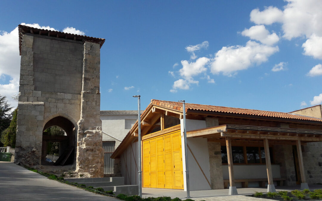 Edificio de usos múltiples (EDUM)